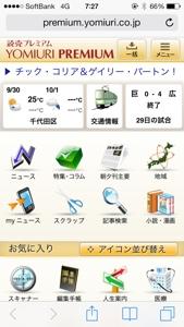 20130930-073257.jpg
